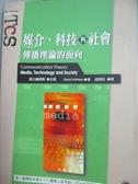 【書寶二手書T6/社會_LKX】媒介、科技與社會_David Holmes