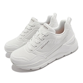 Skechers 休閒鞋 Rovina Smooth Steps 女鞋 全白 厚底增高 小白鞋 老爹鞋 運動鞋【ACS】 155460-WHT