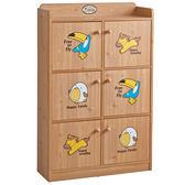 門櫃 書架 收納【收納屋】蘿蕬莉六門櫃&DIY組合傢俱