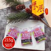 【譽展蜜餞】Dr.Q 葡萄蒟蒻果凍(11入)215g/50元