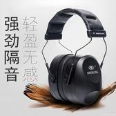 隔音耳機學生宿舍睡眠用防噪音神器專業舒適超靜音睡覺防呼嚕耳機 LH6663  【Rose中大尺碼】