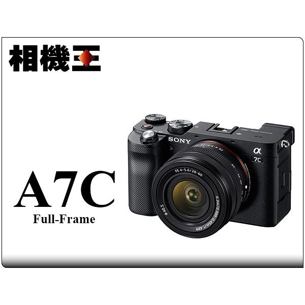 Sony A7CL 黑色〔含 28-60mm 鏡頭〕A7C 公司貨 送電池+口罩 2/21止