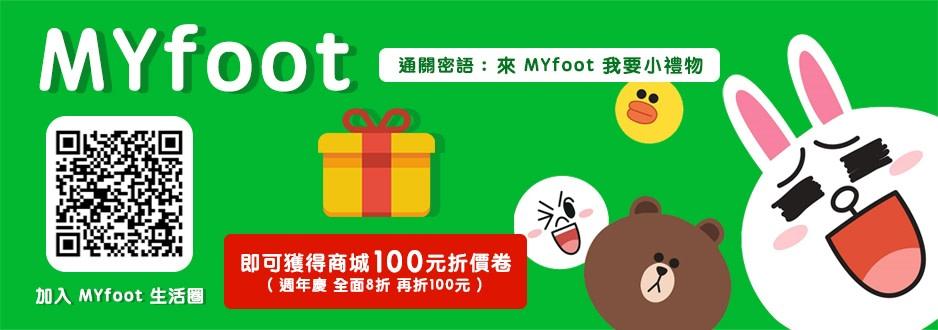 myfoot-imagebillboard-9716xf4x0938x0330-m.jpg
