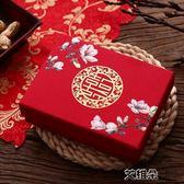 喜糖盒結婚用品婚慶糖果盒伴手禮盒 婚禮中式喜糖盒子創意包裝盒 艾維朵