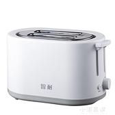 烤面包機家用全自動早餐機烤土司面包片多士爐小型吐司機CY『小淇嚴選』