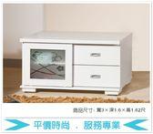 《固的家具GOOD》647-2-AT 典雅純白3尺電視櫃