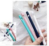 數控筆套 適用apple pencil壹代筆套矽膠二代防丟保護套2蘋果iPad筆袋1配件 至簡元素