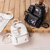 雙肩包女2020新款韓版百搭時尚潮流軟皮女士旅游迷你小背包女包包    (pink Q 時尚女裝)