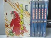 【書寶二手書T2/武俠小說_MRV】大唐雙龍傳_22~27冊間_共6本合售_黃易
