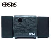 【樂悠悠生活館】愛迪生3合1木質音箱1000W 電腦喇叭 立體聲 (EDS-C423)