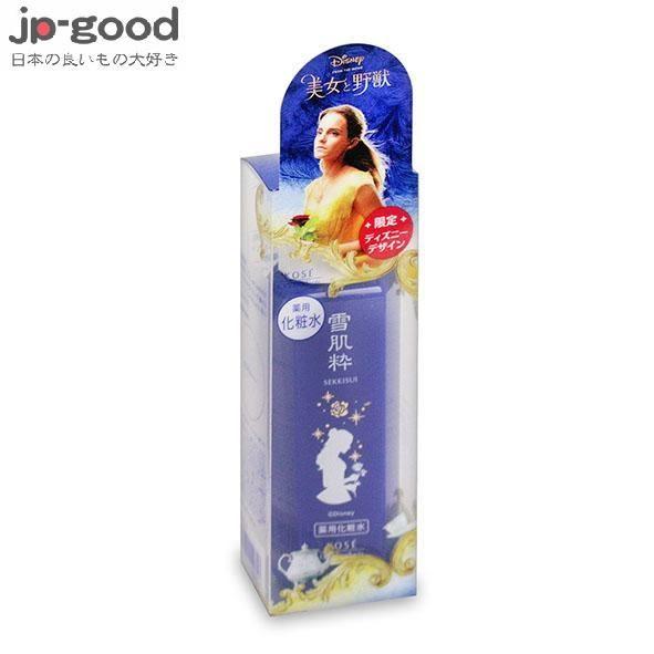 【日本限定版】 KOSE 高絲 迪士尼 美女與野獸 雪肌粹化妝水 - 60ml