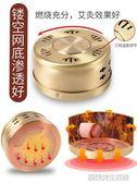 金維益銅盒多用艾灸盒隨身灸家用艾灸儀器艾條艾柱宮寒婦科熏蒸儀