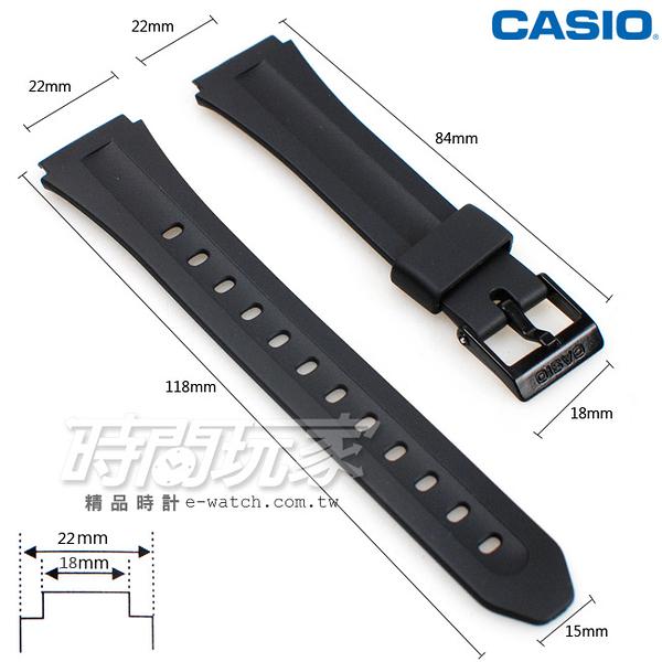 18mm 22mm錶帶 CASIO卡西歐 橡膠錶帶 黑色 錶帶 F-201W-1A適用 F-201WA-9A適用 B18-F-201W黑