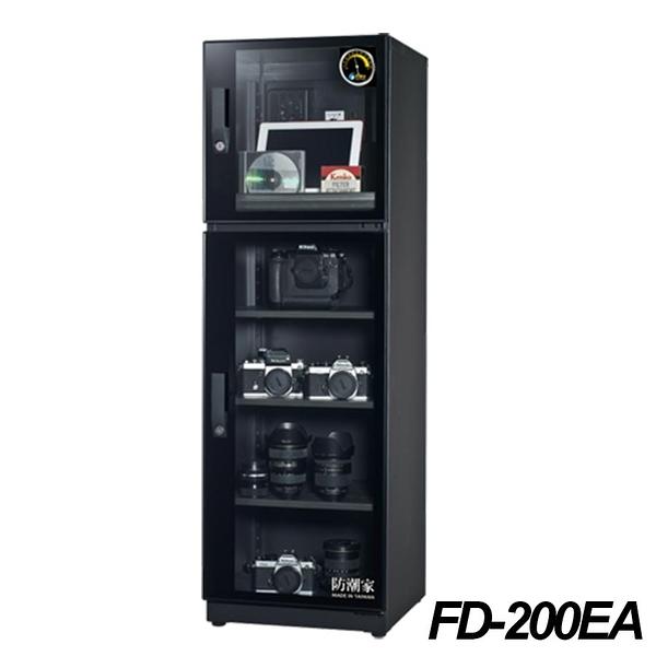 【小叮噹的店】全新 防潮家 FD-200EA 電子防潮箱 185L 精密高級濕度表 公司貨 原廠保固