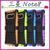 三星 Galaxy Note8 6.3吋 輪胎紋手機殼 全包邊背蓋 矽膠保護殼 支架保護套 PC+TPU手機套 炫紋後殼