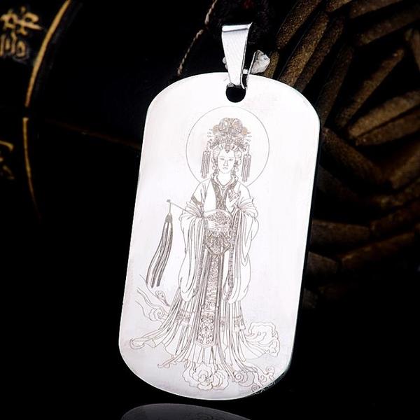 道教用品道法器泰山圣母像泰山奶奶碧霞元君神像吊墜飾品道家項鏈