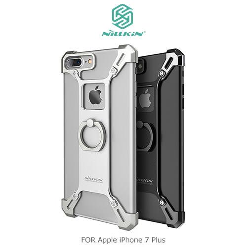 摩比小兔~ NILLKIN Apple iPhone 7 Plus 銳甲創意指環支架 鏤空 金屬殼