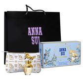 ANNA SUI 童話獨角獸童話禮盒(淡香水30ml+手拿包)贈紙袋【UR8D】