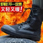 超輕作戰靴男透氣戰術靴帆布作訓07軍靴黑色工作靴耐磨保安鞋子 KV4055 【野之旅】