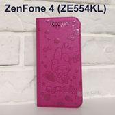 美樂蒂壓紋皮套 [桃] ASUS ZenFone 4 (ZE554KL) 5.5吋【三麗鷗正版】