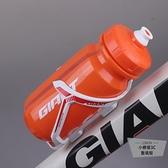 自行車水壺架塑料水杯架山地公路車騎行裝備【小檸檬3C】