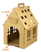 ~國際貓家~Box Meow DIY HAPPY HOUSE 新品