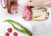 玻璃油壺廚房醬油瓶醋瓶小油瓶