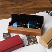 手工眼鏡盒仿木紋拉絲墨鏡盒學生個性收納盒簡約便攜眼睛盒    初語生活