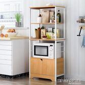 廚房置物架落地多層微波爐架子碗柜儲物架家用調料架收納架igo     时尚教主