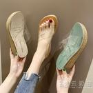 拖鞋2021年新款女韓版夏季厚底楔形高跟鞋一字拖女時尚拖鞋女夏外穿 小時光生活館