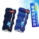 來而康 JM 杰奇 肢體裝具 多尺寸 肘部副木 身心障礙補助 手臂固定護具 JM-210 JM-211 JM-212 JM-213