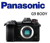名揚數位(一次付清) Panasonic Lumix G9 BODY 松下公司貨 登錄送BLF19(原電)+BGG9(電池把手)(06/30)