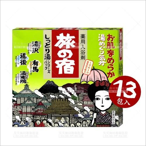 日本溫泉名勝Kracie旅之宿入浴劑(25gX13包)滋潤之湯[57570]