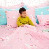 加大雙人床包冬夏兩用被套四件組【 DR380 夢幻星球 粉 】 童趣系列 100% 精梳純棉 OLIVIA