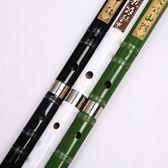 笛子初學笛子苦竹笛樂器成人