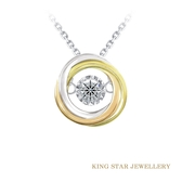 30分鑽石三色金舞動項鍊(車花放大靈動款) King Star海辰國際珠寶 中性配戴