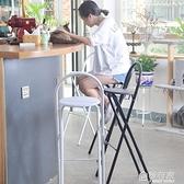 摺疊椅吧台椅高腳椅凳子家用餐椅靠背椅簡約便攜加厚成人椅子凳子 ATF 秋季新品