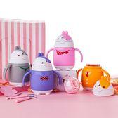 幼兒園寶寶帶手柄吸管杯兒童卡通有刻度玻璃杯可愛兔子便攜學水壺萬聖節,7折起