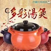 尾牙年貨節小瓦罐家用耐高溫湯鍋燉鍋煲藥鍋洛麗的雜貨鋪