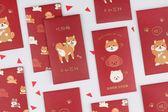 【新年紅包】可愛創意狗狗造型紅包袋一組6入 狗年紅包袋 狗來富 好運旺旺來 開運紅包【H00043】