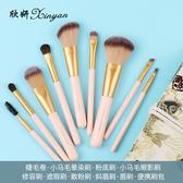 化妝刷包 化妝刷套裝眼影刷散粉全套高光修容刷子粉底唇刷網紅美妝工具 交換禮物