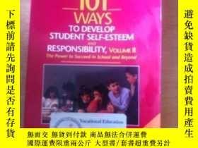 二手書博民逛書店101罕見Ways To Develop Student Self-esteem And Responsibili