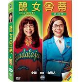 醜女貝蒂 第4季 DVD 完結篇 UGLY BETTY Season 4 免運 (購潮8)