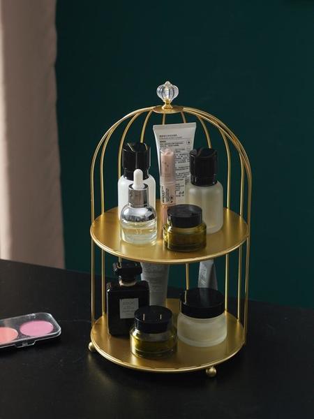 鐵藝鳥籠口紅香水護膚品整理置物架展示架梳妝臺桌面化妝品收納盒 嬡孕哺