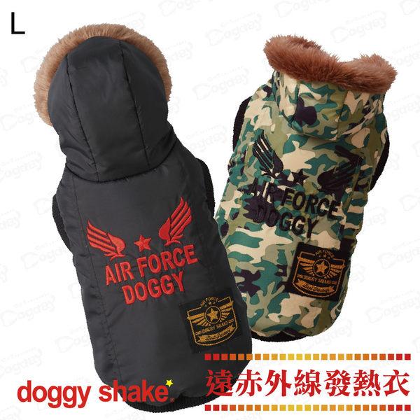 日本《Doggy Shake》美國空軍發熱外套 L 狗狗發熱衣 狗衣服 冬衣