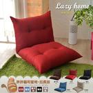 【班尼斯名床】~慵懶家居胖胖貓惰性和室椅(長120x寬70cm)~加長版~