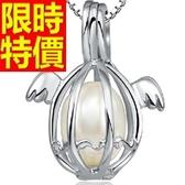 珍珠項鍊 單顆6.5mm-生日聖誕節交換禮物貴婦華麗女性飾品53pe50[巴黎精品]