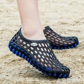 涼鞋 2019新款洞洞鞋男士韓版潮流休閒果凍鞋情侶防滑沙灘鞋男夏季
