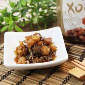 【蔡技食品】XO干貝醬(1罐380g)-基隆伴手禮