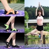 瑜伽鞋 軟鞋輕便女士瑜伽鞋休閒軟底防滑室內專用初學者襪子瑜珈鞋普拉提